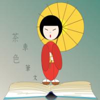 app_ios_giapponese_espero