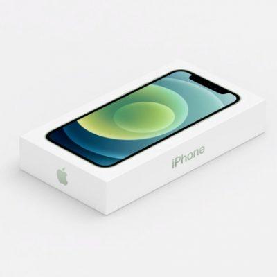 Apple zero-touch:  il tuo iPhone è già pronto per te